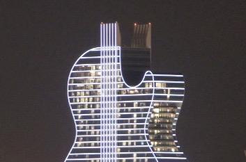 Entrez dans l'Hôtel guitare